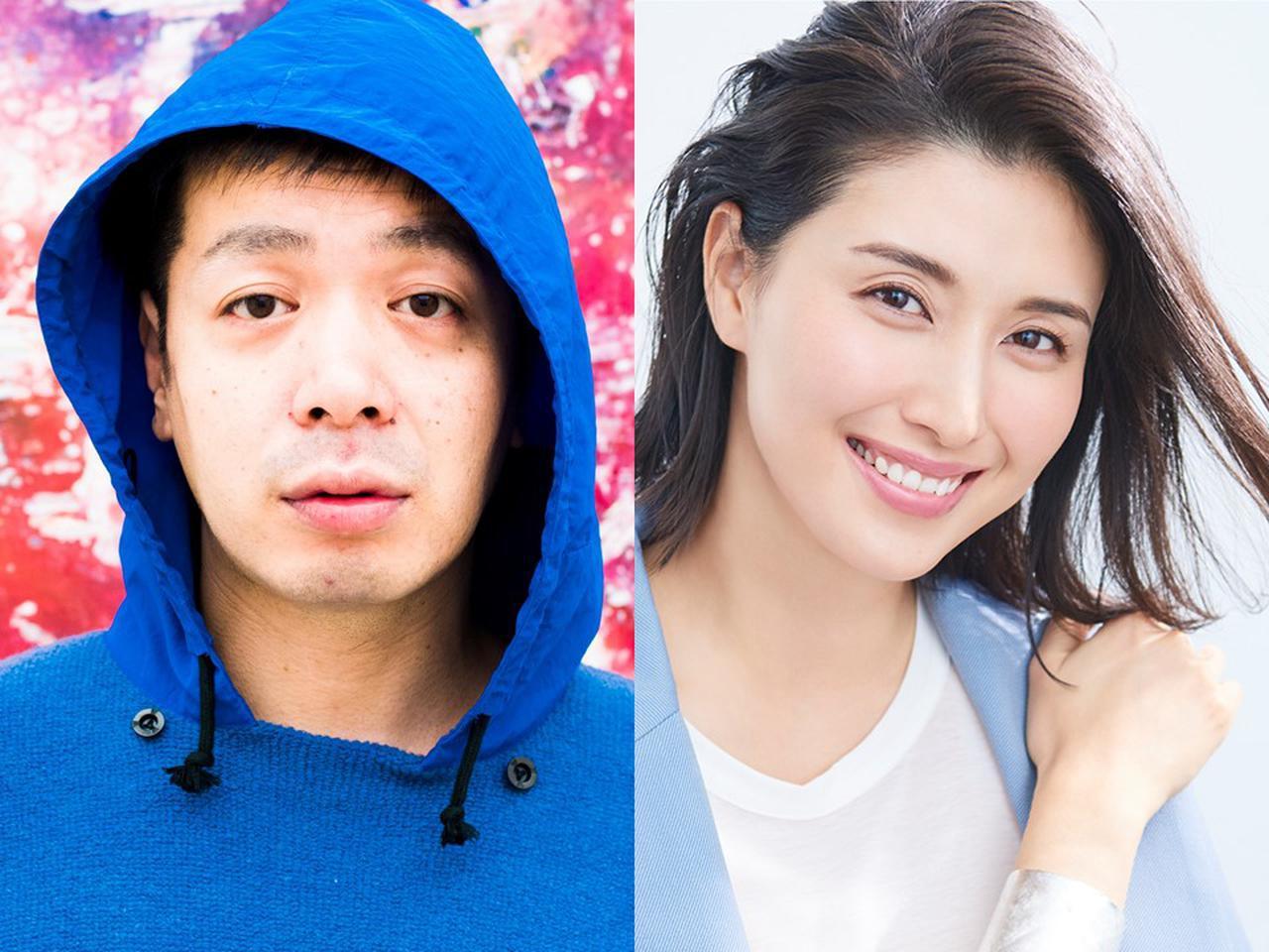 画像1: 峯田和伸(銀杏 BOYZ)×橋本マナミ出演 映画『越年 Lovers』12月に公開が決定