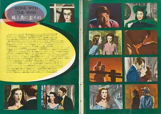 画像: 戦時中から『アメリカでスゴイ映画が出来たらしい』という評判が先行していた「風と共に去りぬ」の日本初上陸をカラーで報じる本誌1952年9月号。