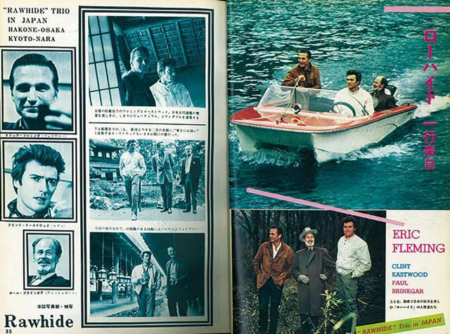 画像: クリント・イーストウッドほかTV「ローハイド」のキャストの来日を報じる1962年5月号。連日日本各地で大歓迎を受けていたことがわかるレポート。