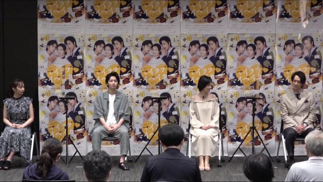 画像: 連続ドラマ「マイラブ・マイベイカー」記者会見 ◆好きなパンは? youtu.be
