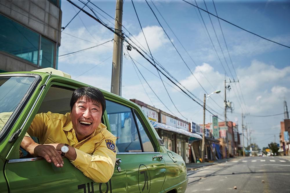 画像: 「タクシー運転手 約束は海を越えて」 ©︎ 2017 SHOWBOX AND THE LAMP. ALL RIGHTS RESERVED.