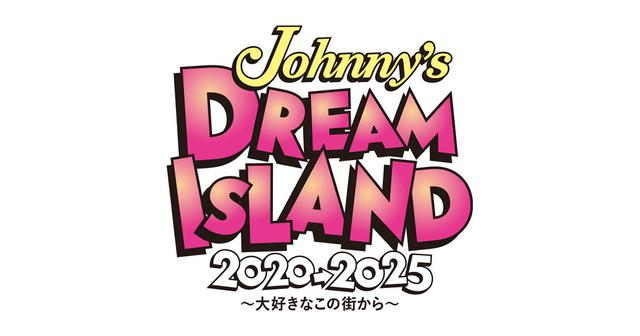 画像: Jonny's net オンライン