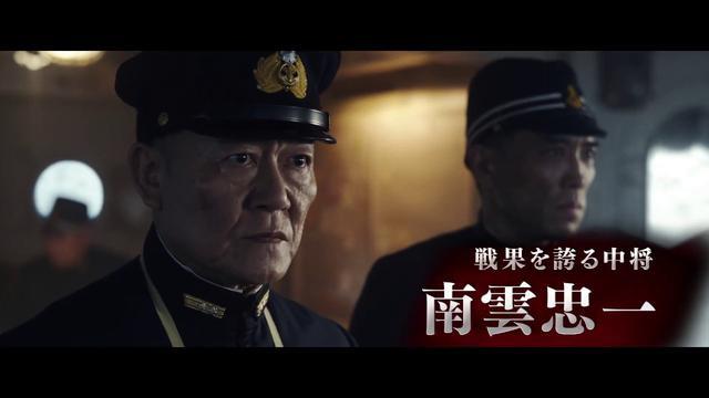 画像: 映画『ミッドウェイ』予告編 youtu.be