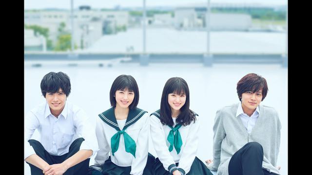 画像: Official髭男dism「115万キロのフィルム」Special Edition(朱里ver.) youtu.be