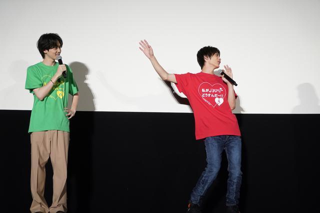 画像15: 吉野北人主演映画『私がモテてどうすんだ』公開新作No.1ヒットを獲得!
