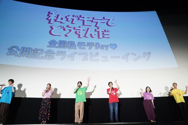画像16: 吉野北人主演映画『私がモテてどうすんだ』公開新作No.1ヒットを獲得!