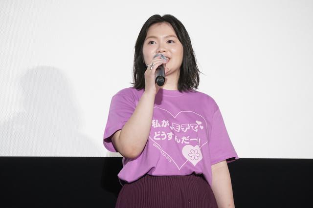 画像8: 吉野北人主演映画『私がモテてどうすんだ』公開新作No.1ヒットを獲得!