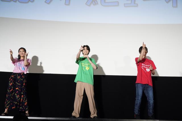 画像11: 吉野北人主演映画『私がモテてどうすんだ』公開新作No.1ヒットを獲得!