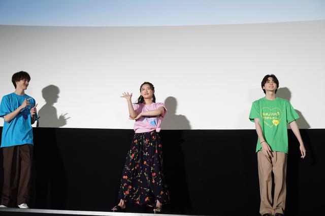 画像12: 吉野北人主演映画『私がモテてどうすんだ』公開新作No.1ヒットを獲得!
