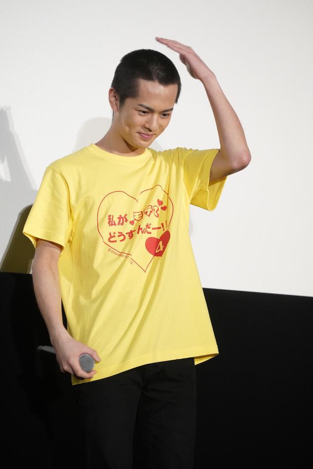 画像9: 吉野北人主演映画『私がモテてどうすんだ』公開新作No.1ヒットを獲得!