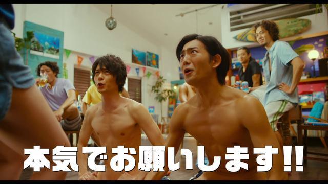 画像: 映画『ぐらんぶる』TVスポット映像(8月7日公開) youtu.be