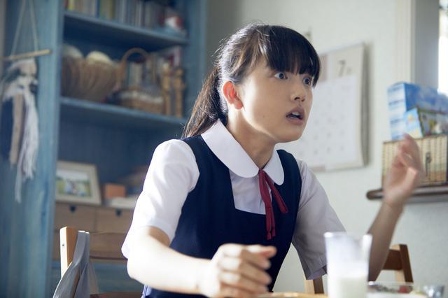 画像1: 9月4日公開・清原果耶 初主演映画『宇宙でいちばんあかるい屋根』の場面写真が解禁