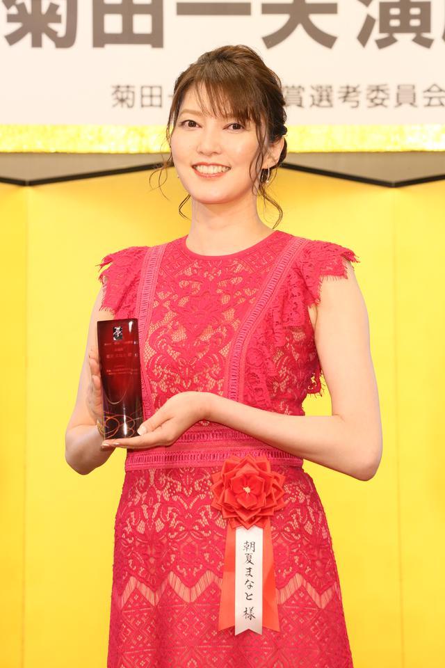 画像5: 第四十五回 菊田一夫演劇賞 授賞式、大賞受賞の堂本光一「自分がいまここにいるのはジャニーさんのおかげ」