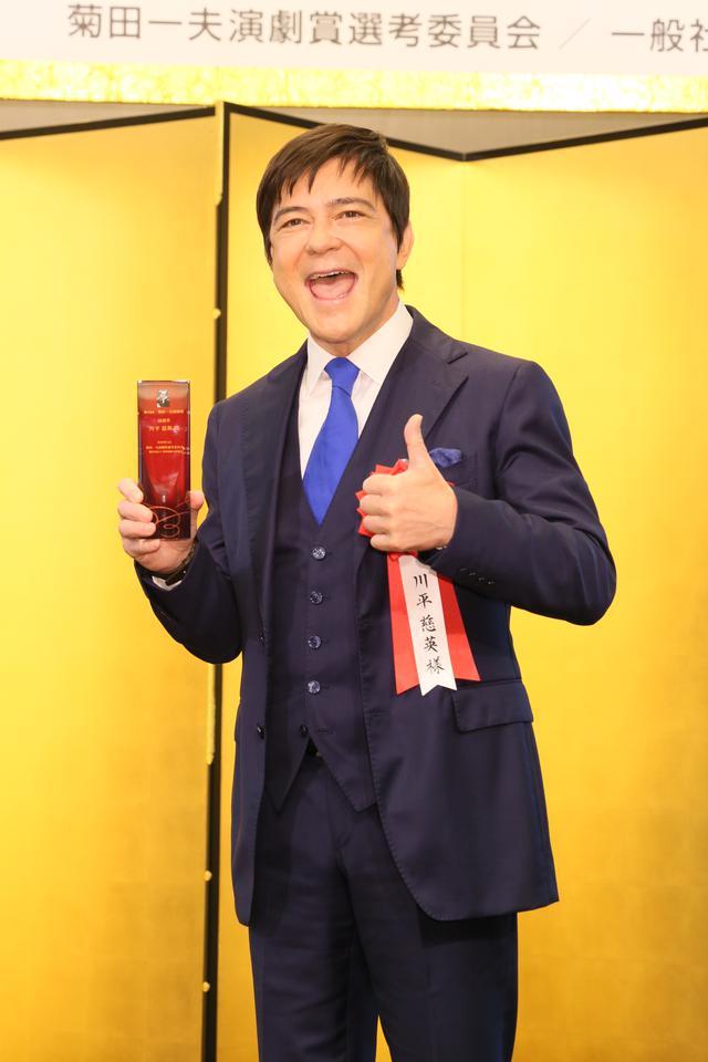 画像3: 第四十五回 菊田一夫演劇賞 授賞式、大賞受賞の堂本光一「自分がいまここにいるのはジャニーさんのおかげ」