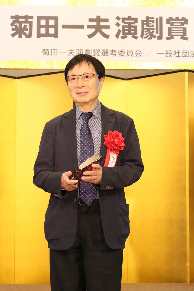 画像6: 第四十五回 菊田一夫演劇賞 授賞式、大賞受賞の堂本光一「自分がいまここにいるのはジャニーさんのおかげ」