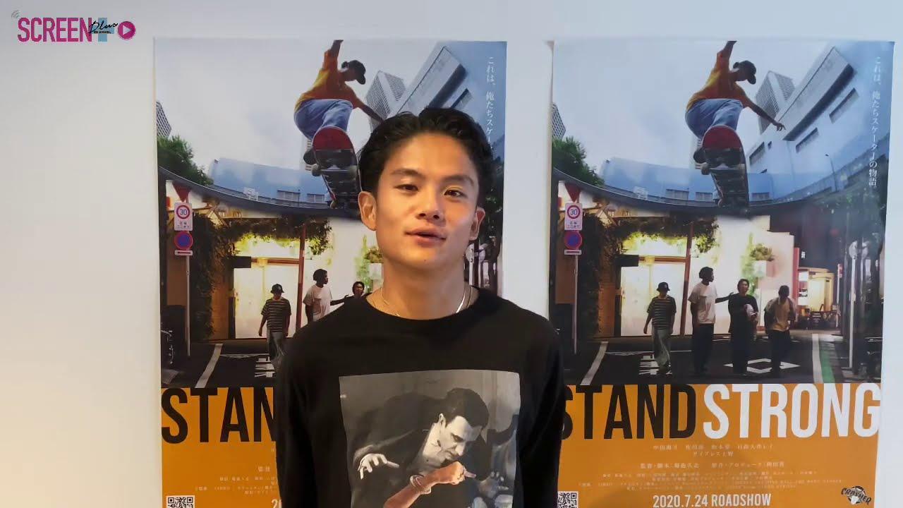 画像: STAND STRONGキャストメッセージ youtu.be
