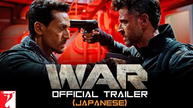 画像: 映画 『WAR ウォー!!』 日本版予告編 | Hrithik Roshan | Tiger Shroff | Vaani Kapoor | Siddharth Anand www.youtube.com