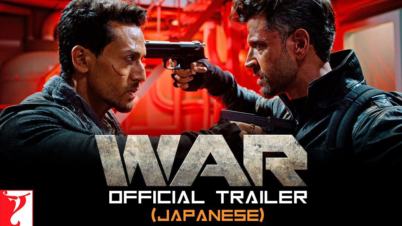画像: 映画 『WAR ウォー!!』 日本版予告編   Hrithik Roshan   Tiger Shroff   Vaani Kapoor   Siddharth Anand www.youtube.com