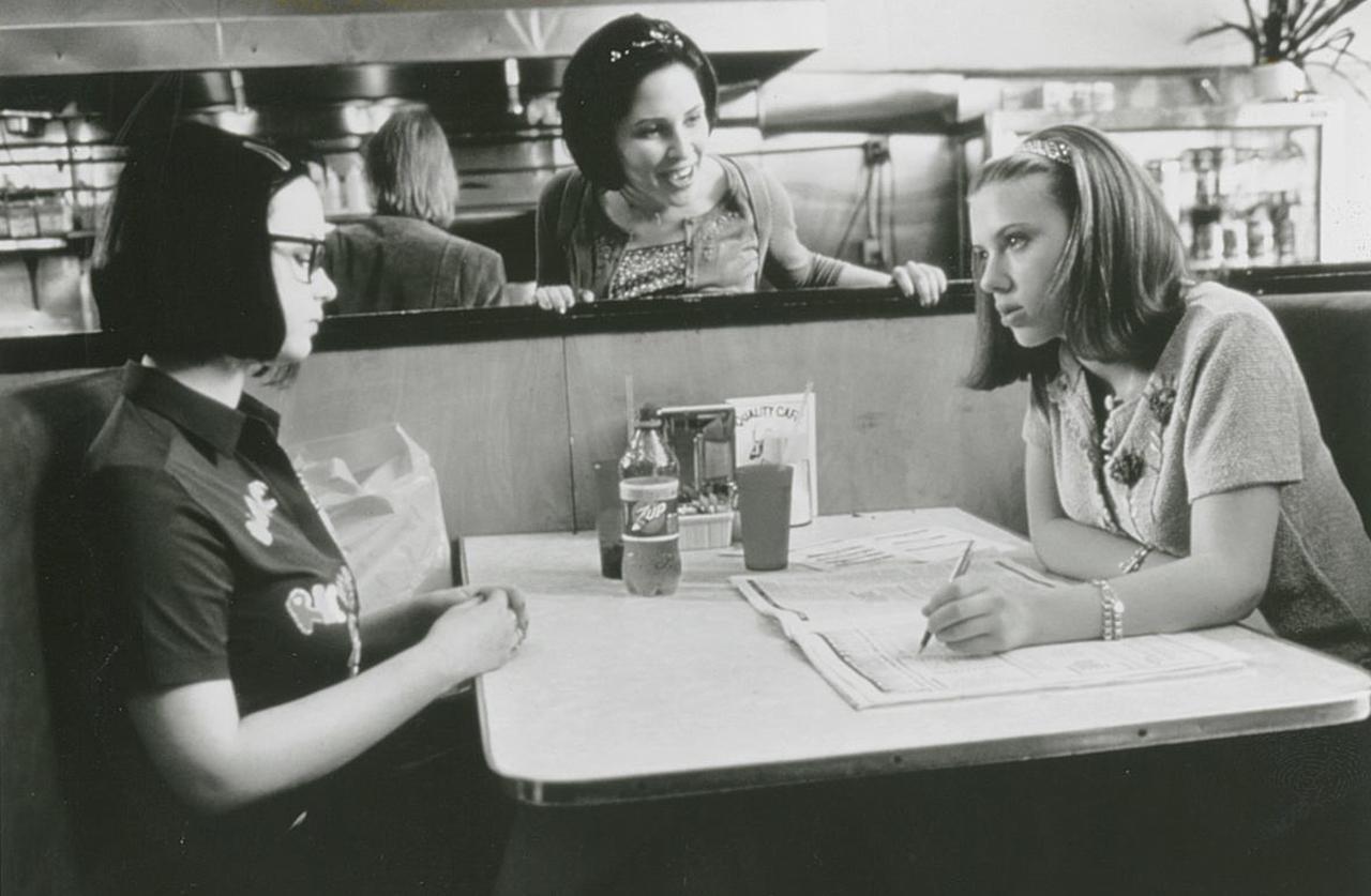 画像: 世間を斜めから見る少女たちの友情とすれ違い 『ゴーストワールド』(2001)