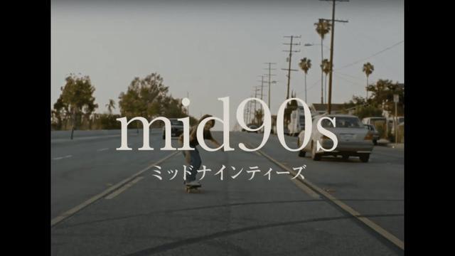 画像: 『mid90s ミッドナインティーズ』9月4日(金)公開 日本版予告! youtu.be