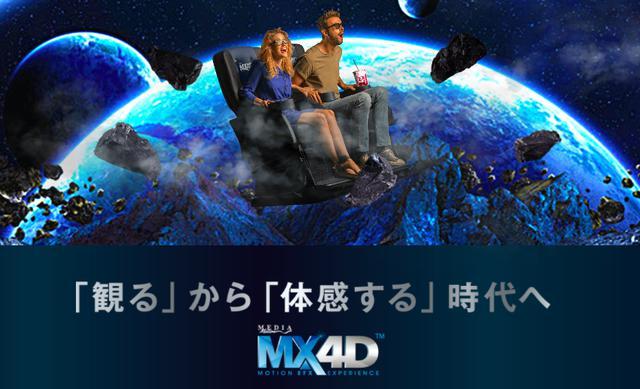 画像: www.tohotheater.jp