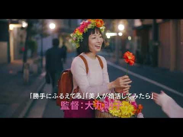 画像: 映画『甘いお酒でうがい』予告編90秒 youtu.be