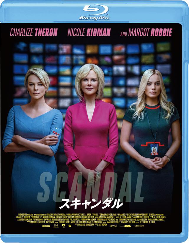 画像: ハリウッドの美しき3大女優たち「スキャンダル」を語る【今月の顔】