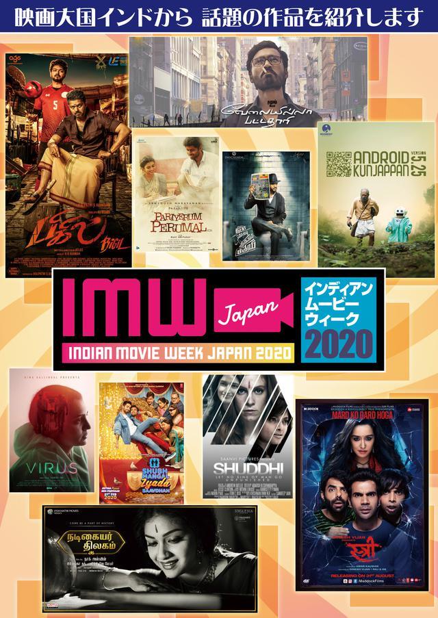 画像: インドの話題作を上映する映画祭が9/11開催 全ラインナップ発表
