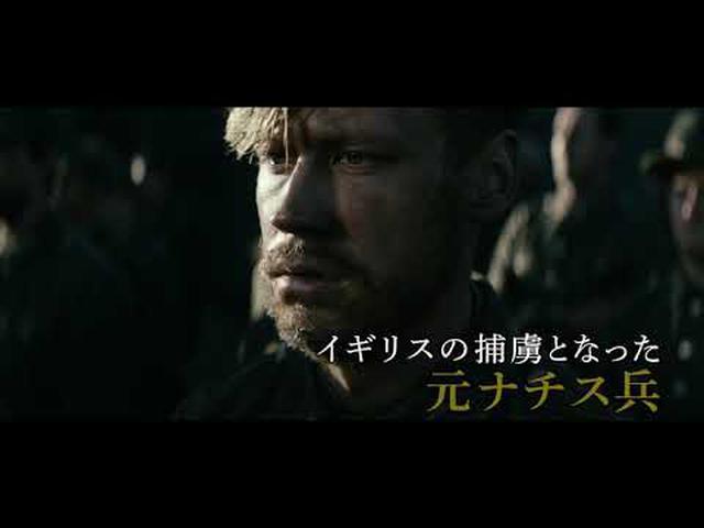 画像: 「キーパー ある兵士の奇跡」30秒特報 youtu.be