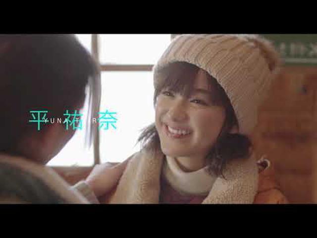 画像: 映画『10万分の1』特報 youtu.be