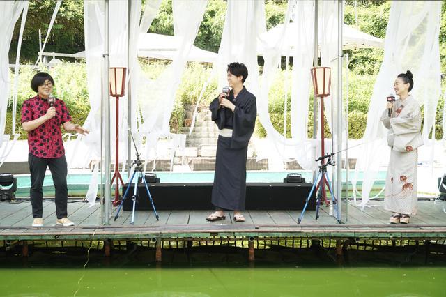 画像2: 亀梨和也主演『事故物件 恐い間取り』公開直前納涼イベント開催