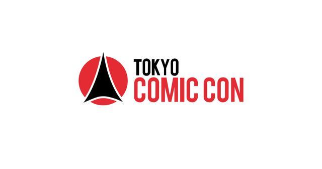 画像: 東京コミコン2020
