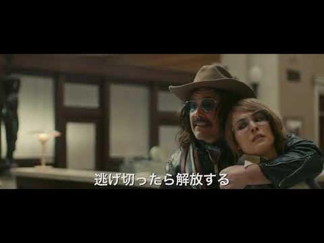 画像: 『ストックホルム・ケース』日本版予告!11月6日(金)公開 youtu.be