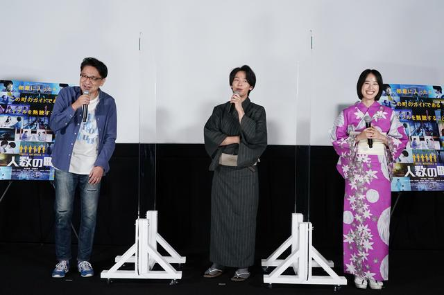 画像5: 中村倫也&石橋静河、映画『人数の町』大当たり祈願&記者会見イベントに登場