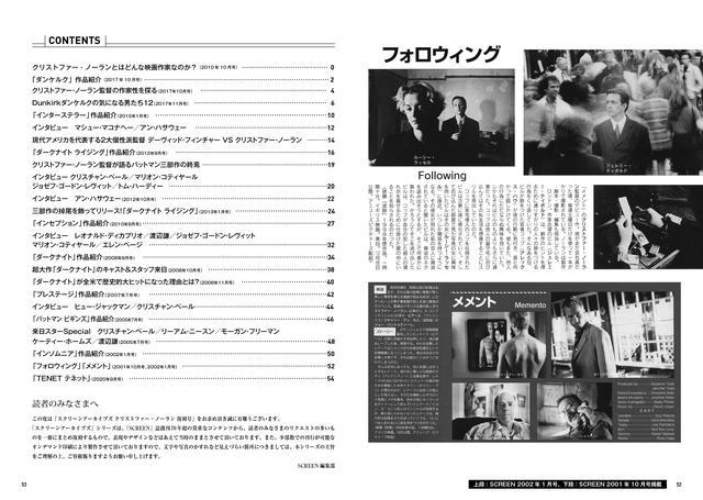 画像2: TOHOシネマズ新宿、TOHOシネマズ日比谷ほか一部劇場、及びSCREEN STOREで限定発売!