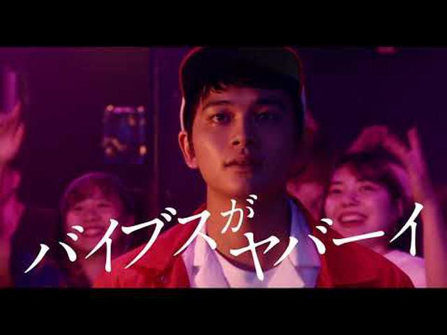 画像: 映画『とんかつDJアゲ太郎』15秒CM(バイブス編) 2020年10月30日(金)公開 youtu.be