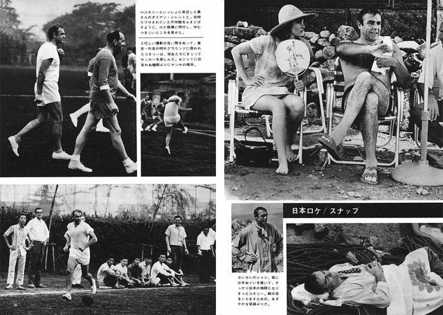 画像1: カラーグラビアから日本ロケの詳細まで!