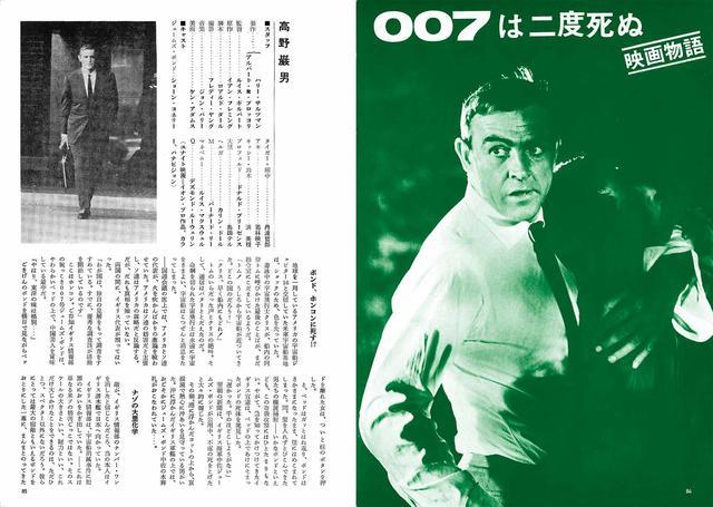 画像3: カラーグラビアから日本ロケの詳細まで!