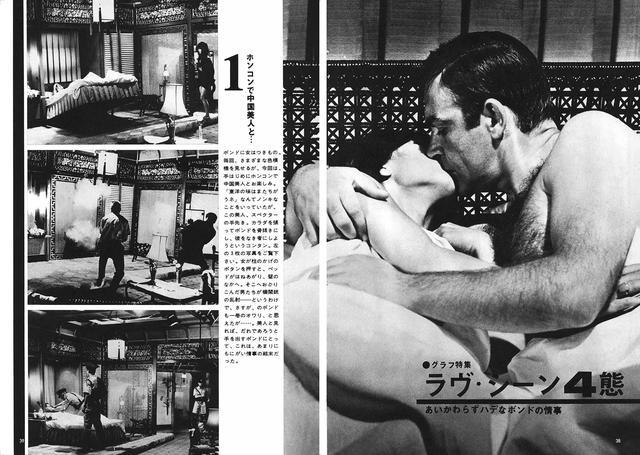 画像2: カラーグラビアから日本ロケの詳細まで!