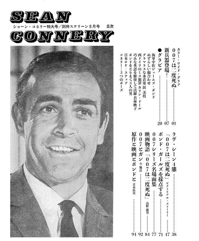 画像4: カラーグラビアから日本ロケの詳細まで!