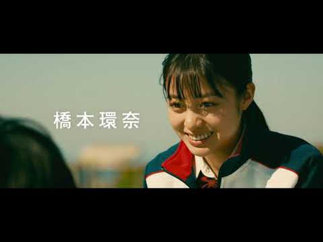 画像: 映画『弱虫ペダル』原作PV youtu.be