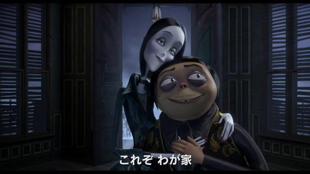 画像: 映画『アダムス・ファミリー』 予告 youtu.be