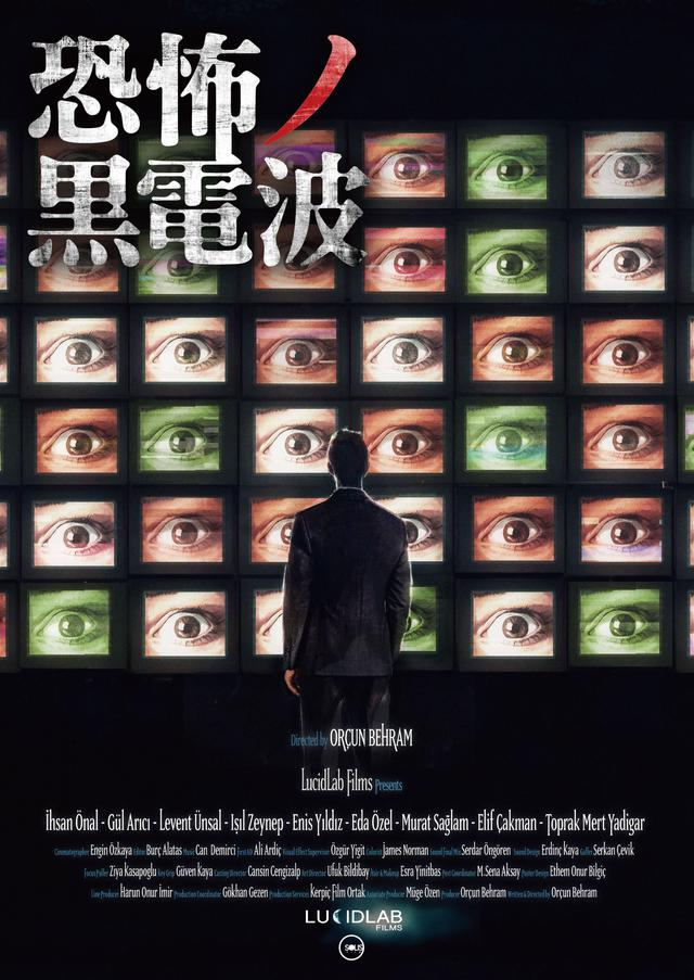 画像6: ナレーションは古川登志夫!「シッチェス映画祭2020」衝撃の予告編解禁