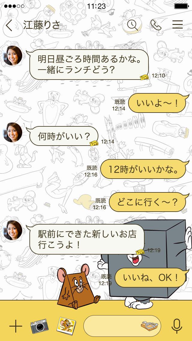 画像1: 生誕80周年「トムとジェリー」がLINE着せかえに初登場!