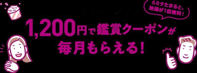 画像: www.aeoncinema.com