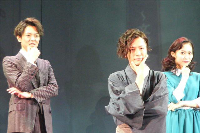 画像: 左:室龍太(檀一雄役)、中央:内博貴(太宰治役)、右:山口真帆(山崎富栄役)