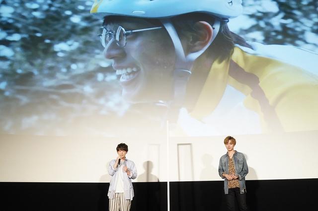 画像1: 永瀬廉×山下大輝が映画『弱虫ペダル』公開感謝特別舞台挨拶であいうえお作文を披露