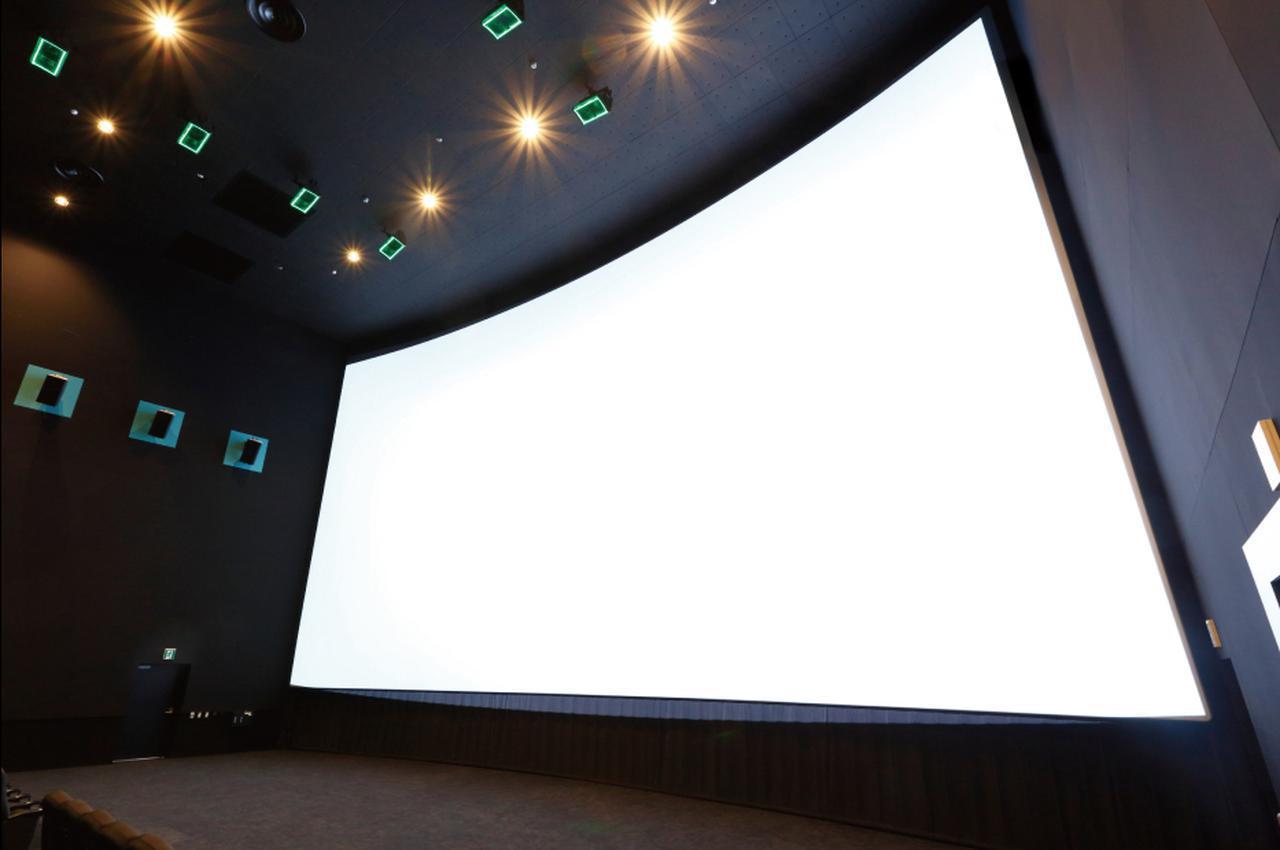 画像: 巨大スクリーン「TCX」 www.tohotheater.jp