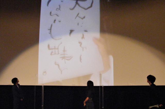 画像5: 毛筆による「宇宙でいちばん心に沁みる言葉」披露