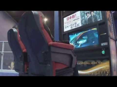 画像: 【D-BOX】体験動画 youtu.be